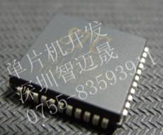 广东控制板设计加工 专业提供单片机开发