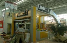 廣鋁集團東盟博覽會