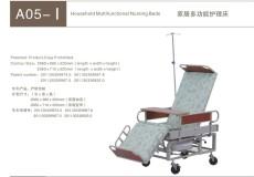 助邦A05-1 多功能护理床 家用单摇床 双摇床 医用病床 全国货到付款 25