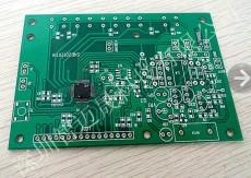 电子产品开发设计公司