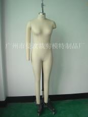裁剪设计模特 制衣裁剪模特 可按尺寸定做模特