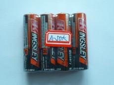 AA碳性電池A-50