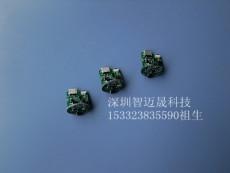 暖手宝控制板IC方案供应商