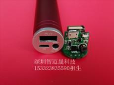 电子礼品暖手宝IC