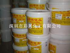 UV專用色漿