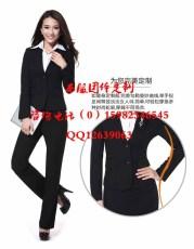 西服款式 西装款式 女士西服款式 女士西装款式