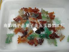 玛瑙小金鱼3元