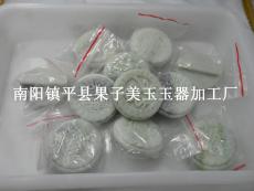 蓝田玉带扣招财进宝福字5元