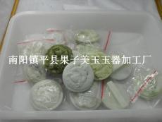 蓝田玉带扣鬼头5元