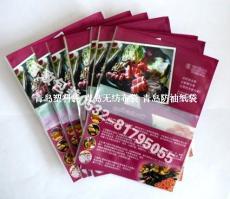 青岛餐巾纸包装袋 青岛餐巾纸塑料袋 青岛塑料钱包袋