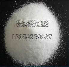 养殖废水处理专用聚丙 烯酰胺