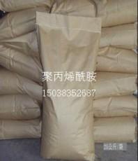 甘肃阴离子聚丙 烯酰胺产品性能指标