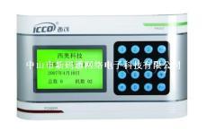 西可CO-380D计次消费机 报餐消费打卡机
