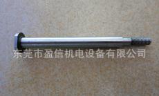 供应Schmoll钻机压脚杯导杆/PCB线路板钻孔机配件/成型机配件