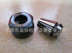 供应PCB线路板钻孔机配件/成型机配件 手动螺母夹头