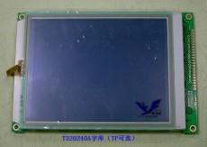 T320240A圖形點陣液晶顯示模塊屏