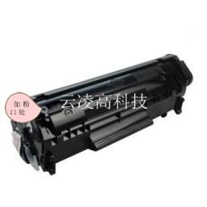 惠普3020打印機硒鼓 HP2612A易加粉硒鼓