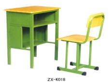 KZY-10