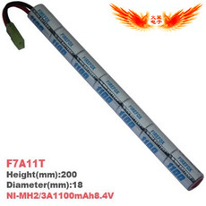 火狐FirefoxNI-MH2/3A1100mAh毫安8.4V镍氢条型电池