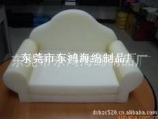 玩具海绵 儿童沙发海绵