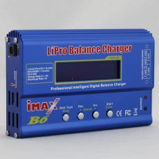 正版IMAX B6充电器飞科达正品 镍氢 锂电池平衡充充电器带防伪标