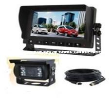 7寸高清數字屏汽車后視系統
