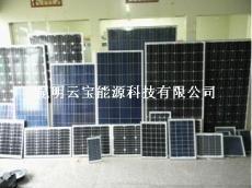 太陽能單晶硅電池板180W