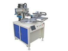 自动下料四工位转盘丝印机