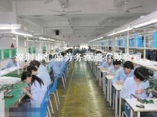 生產線承包 HD002C
