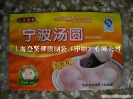 金華冷藏食品袋