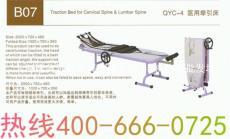 助邦医用腰椎牵引床腰间盘突出 人体拉伸器增高仪 家用可折叠