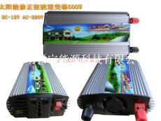300W太陽能逆變器高效率空載0.1A 98元