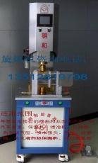 旋转熔接机-汽车水室焊接机-汽车散热器塑件焊接机-旋熔机