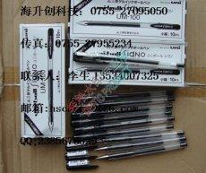 三菱UM-100簽字筆