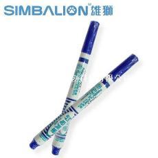 环保油性笔