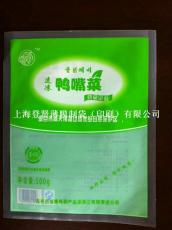 南京食品包裝袋