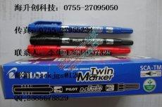 百乐SCA-TM双头油性笔