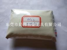 供应陶瓷 宝石 玛瑙抛光专用金刚石微粉