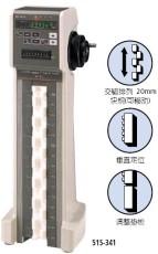 515-612 外径校表仪 日本三丰量规 三丰校正产品