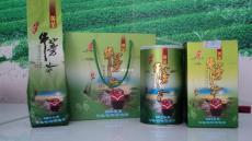 上古茶葉黃金牛蒡茶優級
