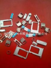廠家生產iphone5卡槽