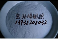 兩性離子聚丙烯酰胺主要技術參數