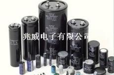 RW系列超高耐压高浪涌铝电解电容器