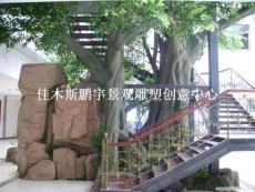 雙鴨山七臺河雞西庭院 陽臺 房頂假山榕樹最新創意