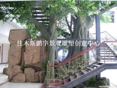 双鸭山七台河鸡西庭院 阳台 房顶假山榕树最新创意