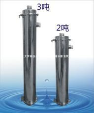 好自然中央净水器2T/H-3T/H-B2-B3型号直反冲式自动排污