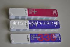 CU色卡CU色卡 彩通配方指南-光面铜板纸/胶板纸