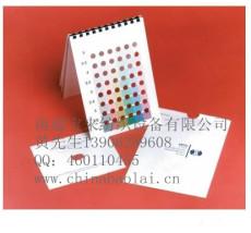 AATCC六色九級比色卡 顏色轉移灰卡