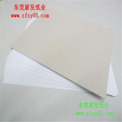 防潮纸 卷筒防潮纸 厂家供应