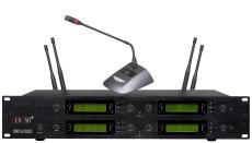 HY-U208一拖八无线会议